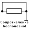 Сим-карты на физ лиц | МТС | Мегафон | Билайн | Tele2 | Yota | Ростелеком | AIVA - последнее сообщение от beep